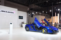 Supercar de McLaren Photos stock