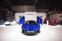 Supercar de McLaren Images libres de droits
