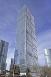 Superfície de um arranha-céus, Pequim do vidro, China Fotos de Stock Royalty Free