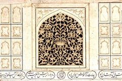 Superficie de mármol tallada antigua. Taj Mahal Fotos de archivo