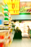 Supermarché Photo stock