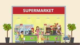 Supermarché dans le mail illustration libre de droits
