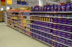 Supermarché de Hyperstar Images stock