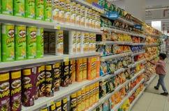 Supermarché de Hyperstar Photos stock
