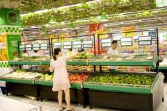 Supermarché en Chine Image libre de droits