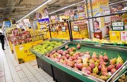 Supermarché en Chine Photos libres de droits