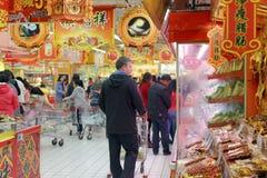 Supermarke Darunfa (Funktelegrafiehandelszentrum) Lizenzfreies Stockbild
