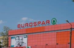 Supermarke de Eurospar fotos de stock