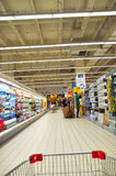 Supermarket. Istanbul Maltepe Carrefour has opened a new branch. Milk section Royalty Free Stock Image