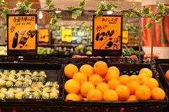 Supermarket. Fruits for sale in a local supermarket Royalty Free Stock Photography