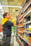 Supermarket. Istanbul Maltepe Carrefour has opened a new branch Stock Images