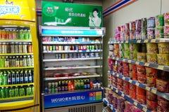 Supermarket Royalty Free Stock Photography