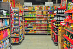 Supermarket aisle. Aisle of a supermarket with various consumer products for sale Royalty Free Stock Photos