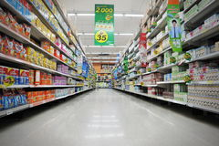 Supermarket Aisle Stock Photo