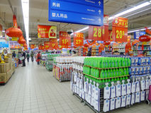 Supermarket in chengdu Royalty Free Stock Image