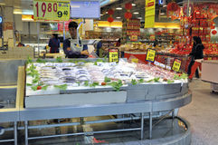 Supermarket in China Royalty Free Stock Photo
