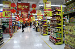 Supermarket in China stock photography