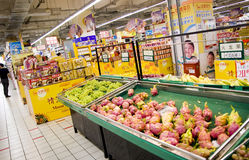 Supermarket in China Royalty Free Stock Photos