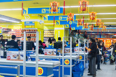 Supermarket in China Royalty Free Stock Image
