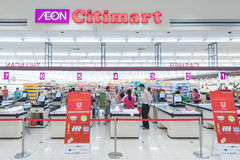 At supermarket Citimart, Saigon Royalty Free Stock Photos