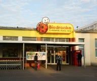 Supermarket entrance Stock Images