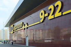 Supermarket Euroopt på gatan av Sviridov 50, Gomel, Vitryssland Arkivfoto