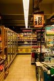 Supermarket Interior At Night Stock Photos
