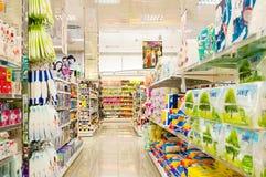 Supermarket Merkur i Wien, Österrike Det är den största supermarketkedjan i Österrike Royaltyfri Bild