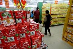 Supermarket Stock Photography