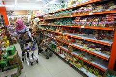 Supermarket Royalty Free Stock Photo