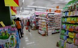 Supermarket Stock Image