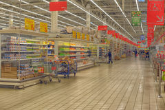 Supermarket in Russia Royalty Free Stock Photos