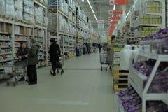 Supermarket in Russia Stock Photo