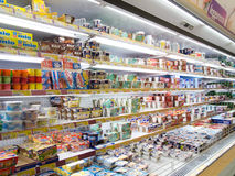 Supermarket's refrigerated products. Closeup of refrigerated products in a supermarket Royalty Free Stock Photo