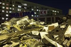 Supermarket's roof collapsed in Riga, Latvia, Europe Royalty Free Stock Photos