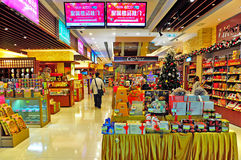 Supermarket with seasonal decor Stock Image