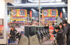 Supermarket self check out Australia. People use self check out cashers at Coles supermarket in Melbourne Australia stock photography