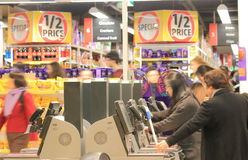 Supermarket self check out Australia Royalty Free Stock Photography