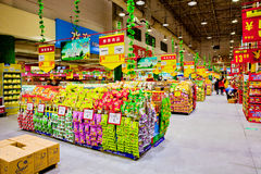 Supermarket shelves. Eastphoto, tukuchina, Supermarket shelves, Indoor Environment Royalty Free Stock Images