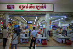Supermarket in Siem Reap Stock Image