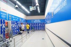Supermarket storage box Stock Photo