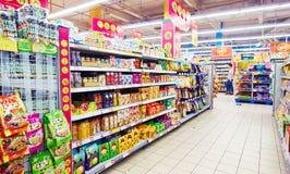 Supermarket w Chiny obrazy stock