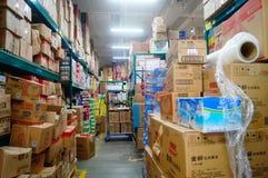 Supermarket warehouse Royalty Free Stock Image