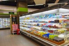 Supermarketa wnętrze w ShenZhen Zdjęcia Royalty Free