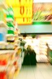 Supermarkt Stockfoto