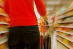 supermarkt Stockbild