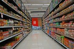 supermarkt Stockbilder