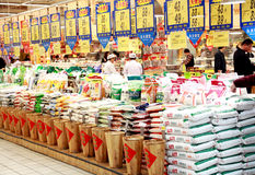 Supermarkt in China Stockbild