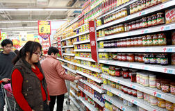 Supermarkt in China Stock Foto's