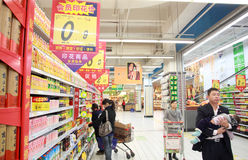 Supermarkt in China Lizenzfreie Stockbilder